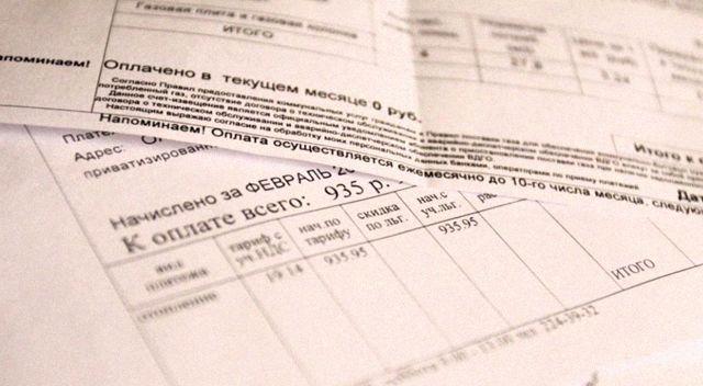 Как избежать оплаты на капитальный ремонт в 2020 году: законы и права