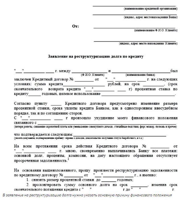 Кредит в декрете: правила и особенности оформления, порядок оплаты, необходимые документы