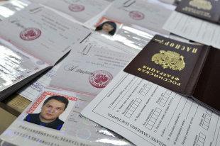 Парламент РФпредлагает урегулировать процедуру получения гражданства крымчанами