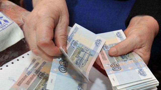 Пенсия в Горно-Алтайске и Республике Алтай в 2020 году: размер выплат и доплаты, правила и порядок получения, особенности получения, адреса отделений ПФ РФ