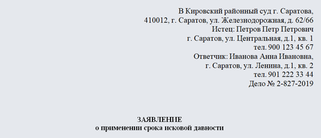 С1.06.2018г. изменяется форма платежной квитанции заЖКУ