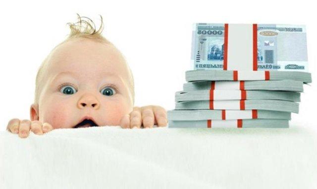Пособия и выплаты на ребенка в ХМАО в 2020 году: федеральные и региональные, размеры выплат, порядок и условия получения, необходимые документы