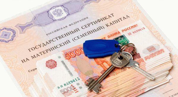 Купить комнату на материнский капитал: условия покупки и законы в 2020 году