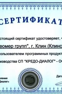 «Дачная амнистия» продлена