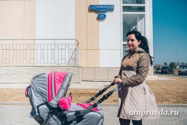 Пособия и выплаты на ребенка в Амурской области в 2020 году: федеральные и региональные, размеры выплат, порядок и условия получения, необходимые документы