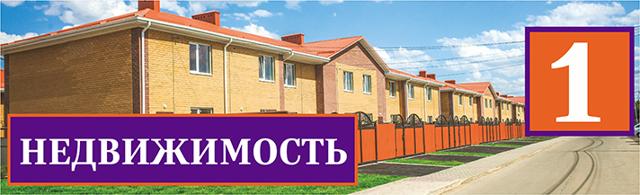 Правительство РФпланирует возобновить индексацию маткапитала