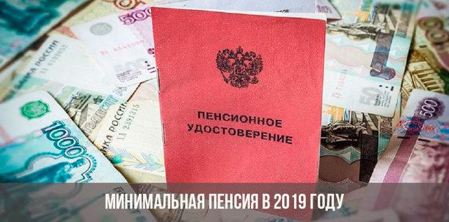 Пенсия в Кирове и Кировской области в 2020 году: размер выплат и доплаты, правила и порядок получения, особенности получения, адреса отделений ПФ РФ