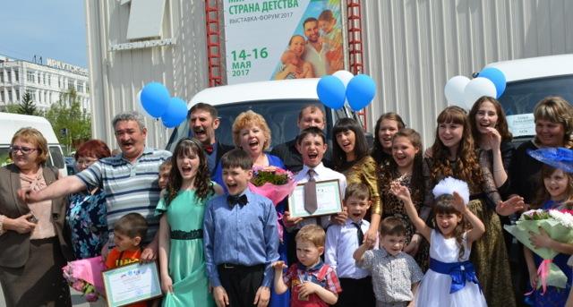 Социальная помощь в Иркутске в 2020 году: льготы, пособия и другие меры соцподдержки для жителей Иркутской области, государственные программы и законы