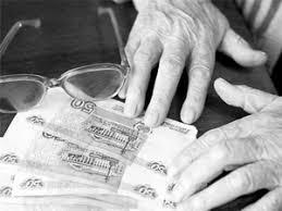 Пенсия в Майкопе и Республике Адыгея в 2020 году: размер выплат и доплаты, правила и порядок получения, особенности получения, адреса отделений ПФ РФ