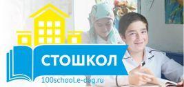 Социальная помощь в Махачкале в 2020 году: льготы, пособия и другие меры соцподдержки для жителей Республике Дагестан, государственные программы и законы