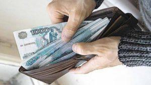 Льготы, компенсации и пособия по уходу за престарелыми людьми: порядок и условия получения в 2020 году, размер выплат