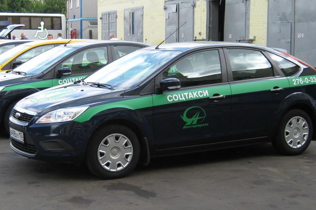 Льготное такси для инвалидов в 2020 году: кому положено и как заказать