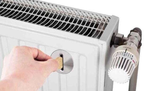 Льготы на отопление: кому положены и как получить, условия и правила предоставления