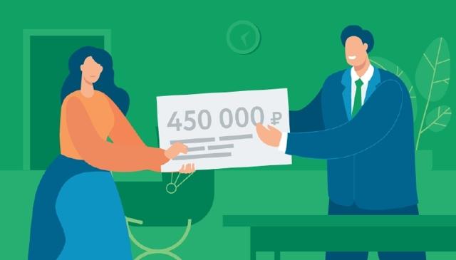 Начала функционировать госпрограмма субсидирования ипотечных займов для семей с детьми