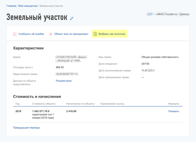 В РФ могут установить единый критерий понимания многодетности