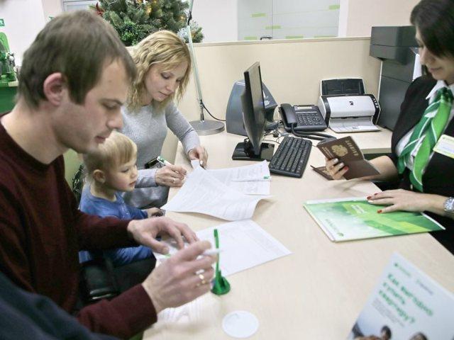 Погашение потребительского кредита материнским капиталом: условия и правила