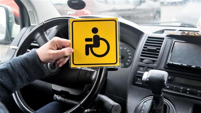 Автомобиль для инвалида в 2020 году: правила и условия получения, последние новости и изменения