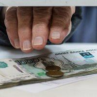 Прекращение и восстановление выплаты пенсий: условия и основания для прекращения, порядок и требования для восстановления