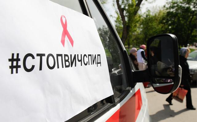 Минздрав увеличил объем ассигнований для закупки лекарств ВИЧ-инфицированным
