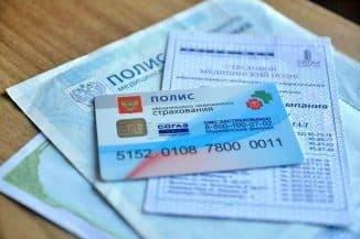 Льготы сотрудников ФСИН: какие положены и как получить, документы