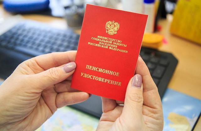 Пенсия во Владивостоке и Приморском крае в 2020 году: размер выплат и доплаты, правила и порядок получения, особенности получения, адреса отделений ПФ РФ