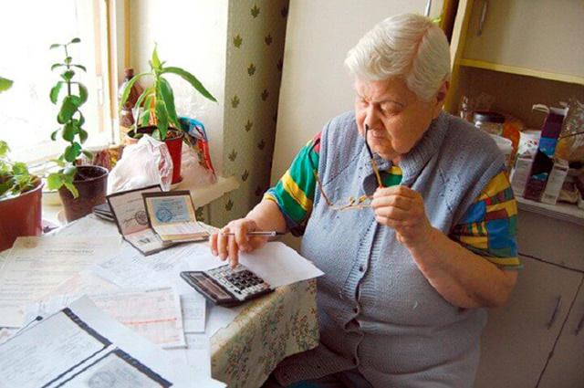 Льготы одиноким пенсионерам: виды и перечень, алгоритм предоставления и правила оформления, документы
