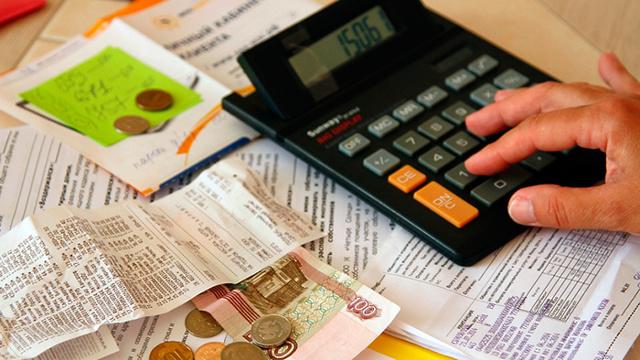 Изменился порядок расчета субсидий ЖКХ