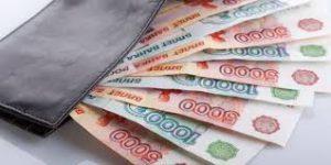 Социальная помощь в Анадыре в 2020 году: льготы, пособия и другие меры соцподдержки для жителей Чукотского АО, государственные программы и законы