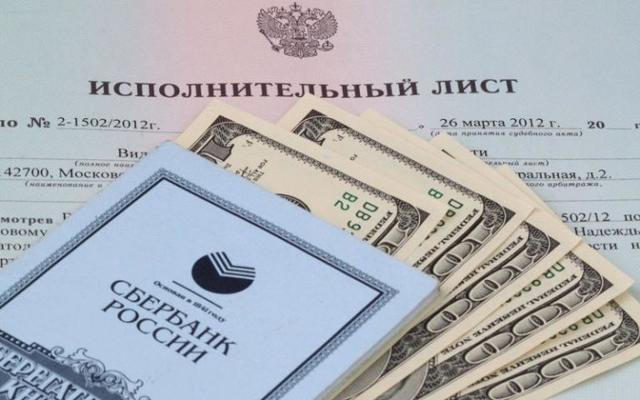 Определение и виды алиментов: классификация выплат, особенности в России