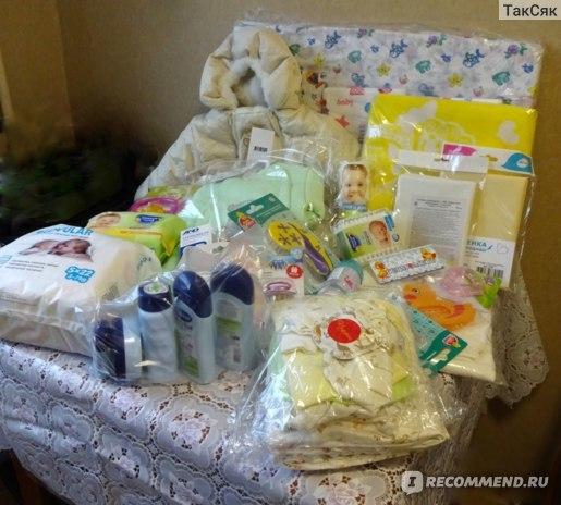 Подарки новорожденным москвичам от Правительства Москвы: кому дают коробку и что есть в коробке, особенности и альтернативные решения