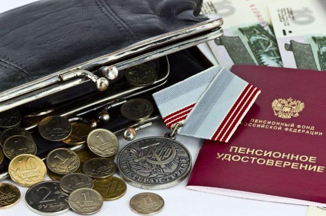 Пенсии по государственному обеспечению: размер в 2020 году, порядок и условия назначения