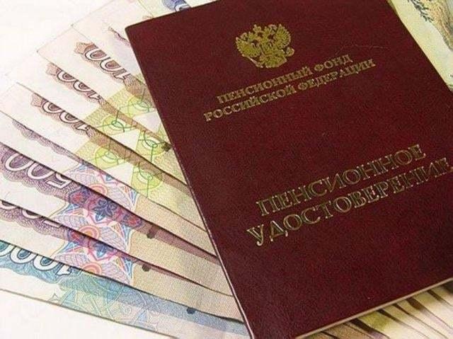Пенсия в Санкт-Петербурге и Ленинградской области в 2020 году: размер выплат и доплаты, правила и порядок получения, особенности получения, адреса отделений ПФ РФ