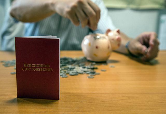 Индивидуальный пенсионный коэффициент: понятие ИПК, порядок и пример расчета, изменения в 2020 году