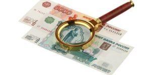 Пенсия в Барнауле и Алтайском крае в 2020 году: размер выплат и доплаты, правила и порядок получения, особенности получения, адреса отделений ПФ РФ