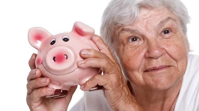 Срочная пенсионная выплата в 2020 году: что это, порядок и условия получения