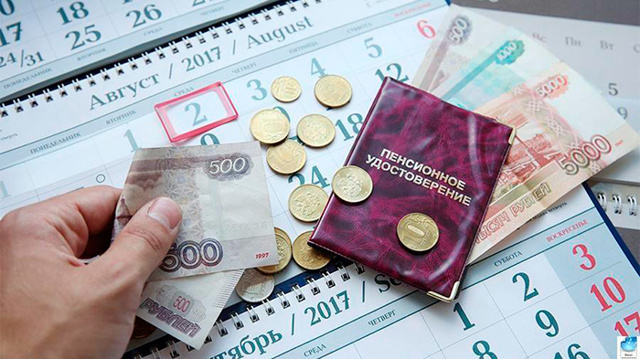 Социальные льготы, права и выплаты пенсионерам в 80 лет в 2020 году: помощь, компенсации и надбавки, необходимые документы