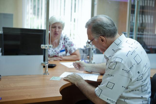 Прибавка к пенсии после 80 лет: размер надбавки в 2020 году, индексация и последние изменения