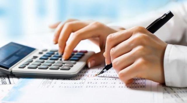 Пенсия в Элисте и Республике Калмыкия в 2020 году: размер выплат и доплаты, правила и порядок получения, особенности получения, адреса отделений ПФ РФ