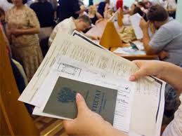 Социальная помощь в Курске в 2020 году: льготы, пособия и другие меры соцподдержки для жителей Курской области, государственные программы и законы