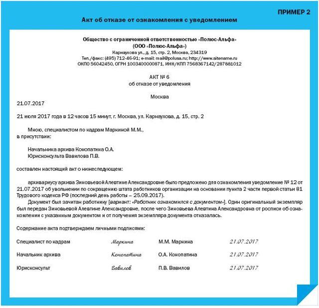 Внесено предложение осокращении периода выдачи сертификата наМСК