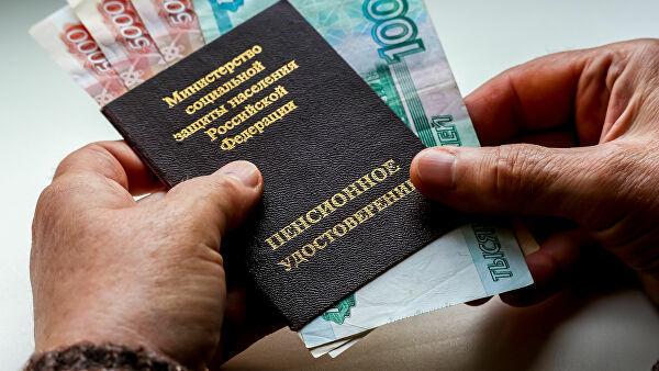 Пенсия во Южно-Сахалинске и Сахалинской области в 2020 году: размер выплат и доплаты, правила и порядок получения, особенности получения, адреса отделений ПФ РФ