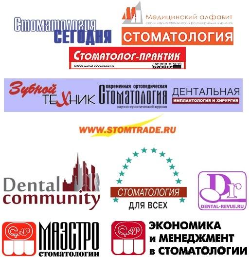 ВРоссии снова стартовала благотворительная программа «Детские улыбки России»