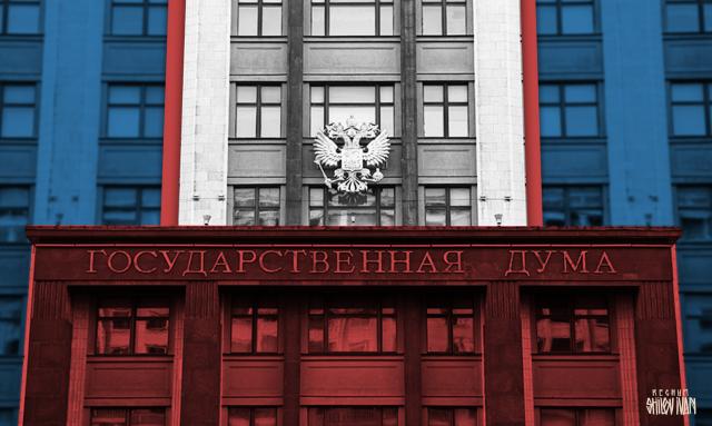 Нормативно-правовые новшества, ожидающие россиян с октября 2017 года