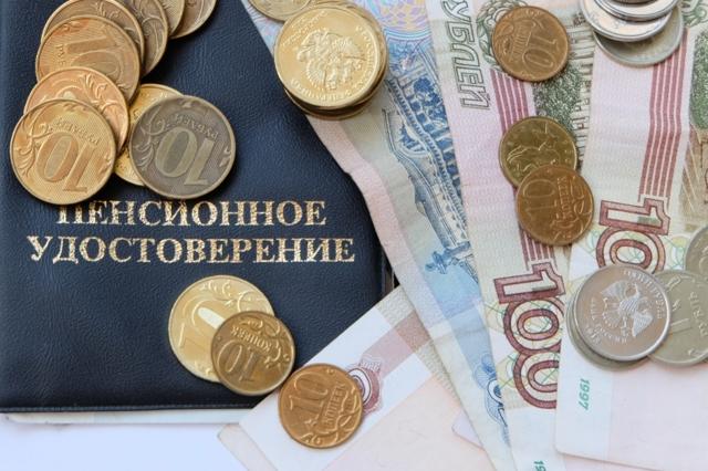 В 2018 г. планируется изменение ожидаемого периода выплат накопительных пенсий