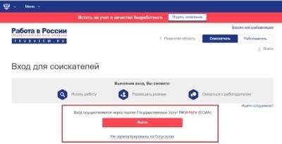 Социальная помощь в Рязани в 2020 году: льготы, пособия и другие меры соцподдержки для жителей Рязанской области, государственные программы и законы