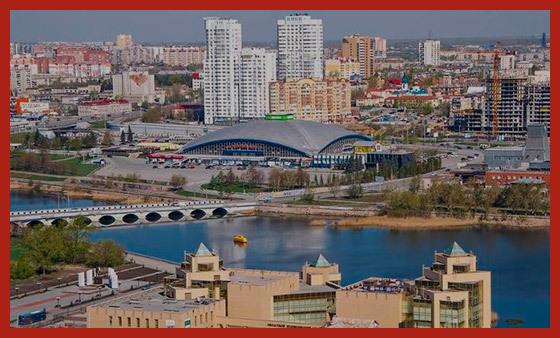 Социальная помощь в Челябинске в 2020 году: льготы, пособия и другие меры соцподдержки для жителей Челябинской области, государственные программы и законы