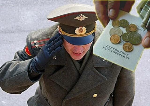 Военные пенсии проиндексируют вминимальном объеме