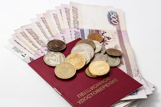 Карта «МИР» для пенсий: зачем нужна, условия и порядок перевода