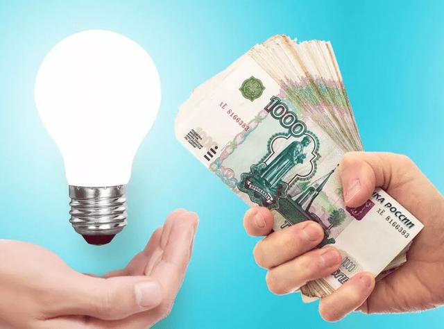 Нормы потребления электроэнергии на 2020 год: размер и тарифы